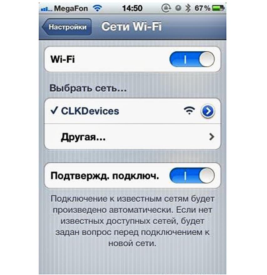 Подключение к сети CLKDevices