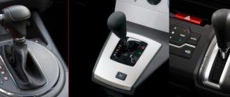 Что лучше вариатор, робот или автомат