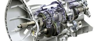 Механическая коробка передач