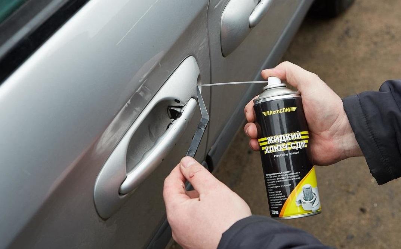 Применение «жидкого ключа» для автозамков