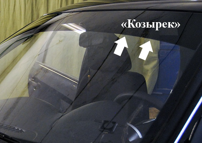 Тонировочная полоса на лобовом стекле
