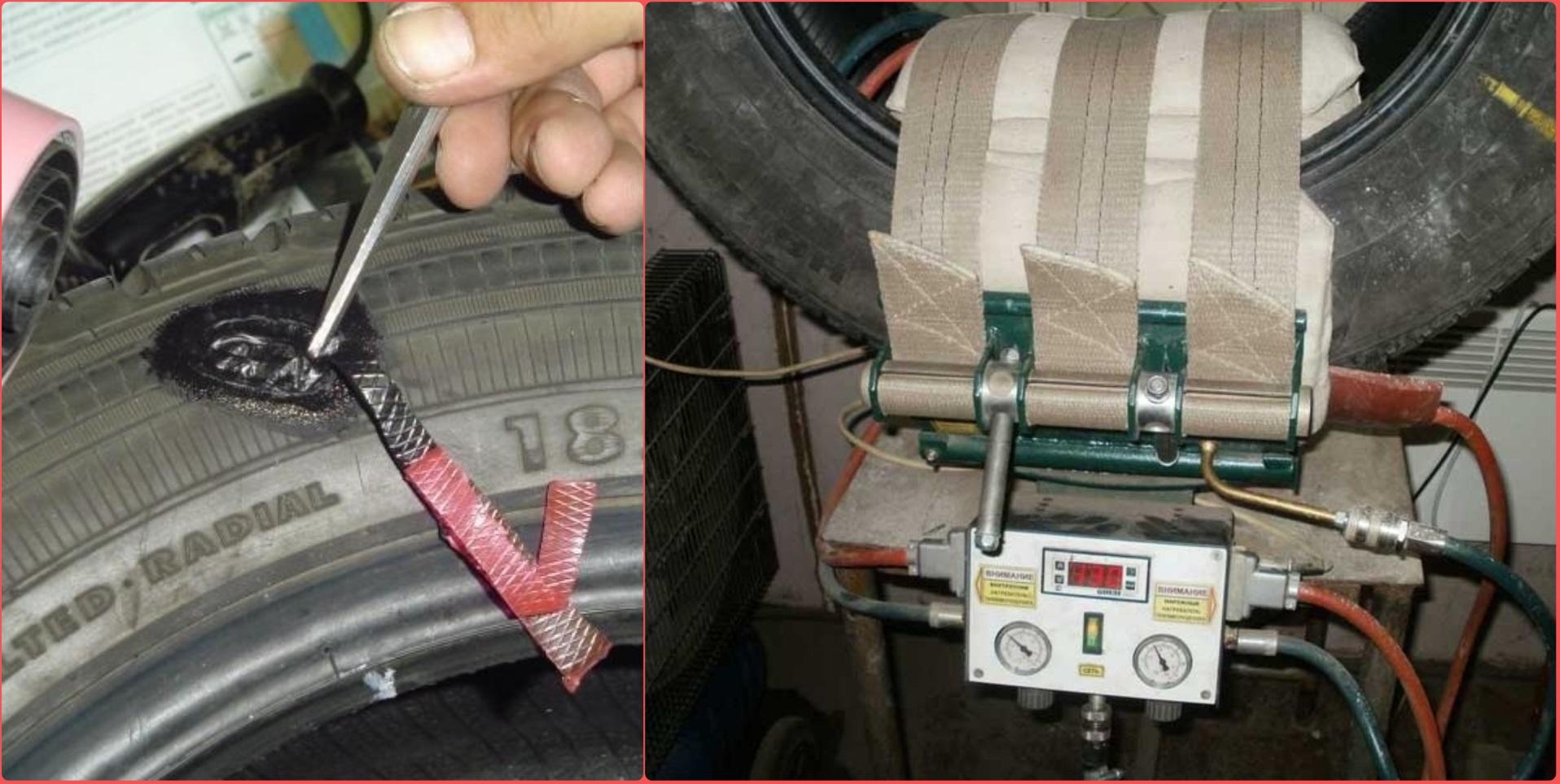 Заполнение отверстия резиной и отправление шины в печь для вулканизации