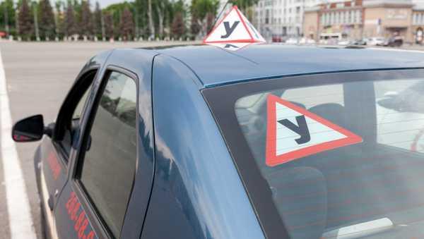 Автомобиль с опознавательным знаком «У»