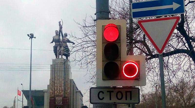 Светофор с красным кругом